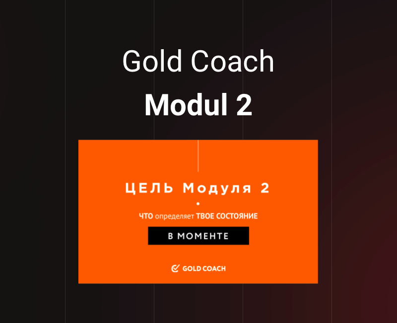 Oblozhka_Dark_Mini_Modul2